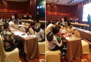 爱浪卫浴在义乌举行2019品牌推广会并圆满结束电涌保护器